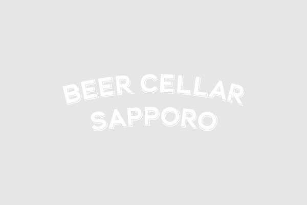 札幌 ビール BEER CELLAR SAPPORO イメージ