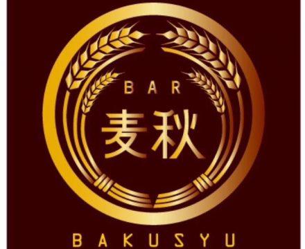 Bar 麦秋