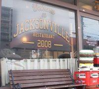 Jacksonville 北24条本店