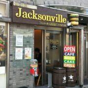 Jacksonville 大通キタ店